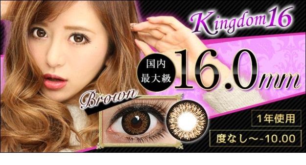 kingdom16