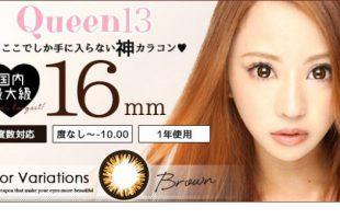 Queen13