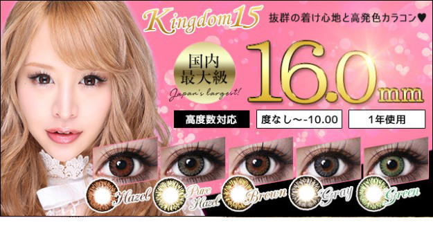 Kingdom15