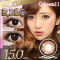 Queen11ブラウン15mm