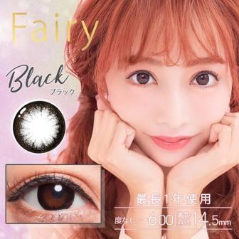 Fairyブラック
