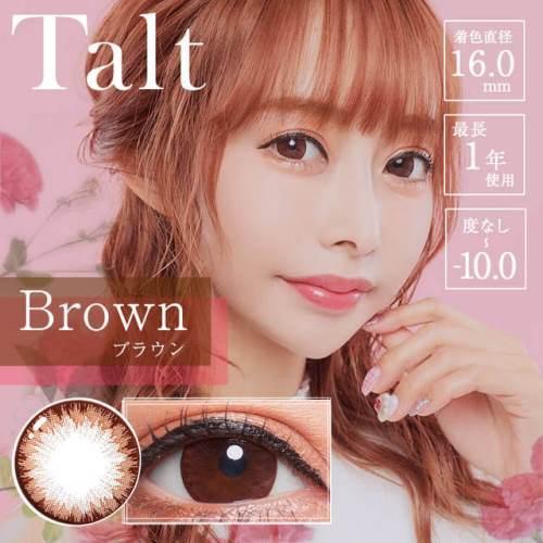 Taltブラウン