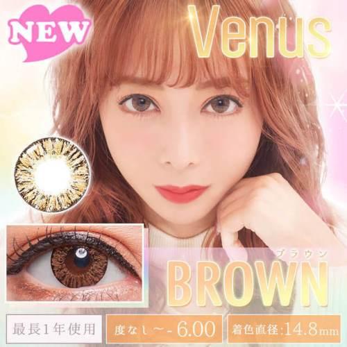Venusブラウン