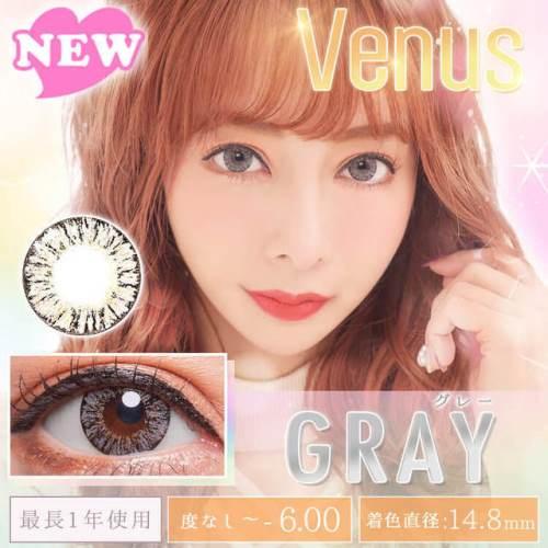 Venusグレー