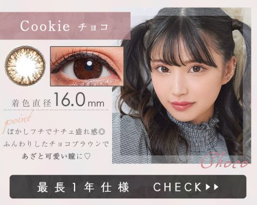 Cookieチョコ